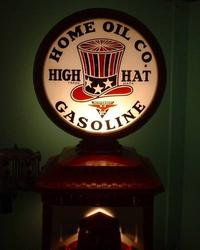 Home Oil High Hat Globe